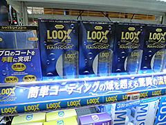 KURE LOOX レインコート