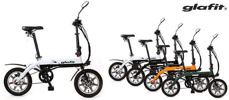 自転車+バイク=glafit バイク