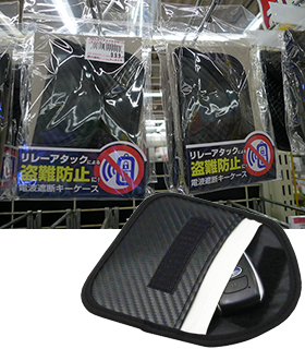 カシムラ KE-76 リレーアタック防止キーケース横型