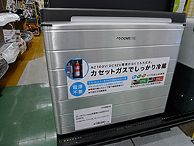 DOMETIC ACX35G 3way 冷蔵庫 COMBICOOL