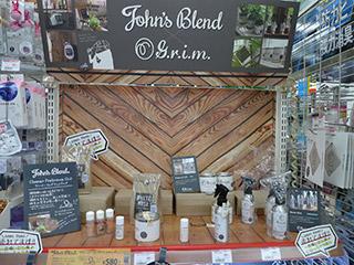 John's Blend