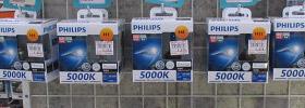 PHILIPS(フィリップス) LEDランプ・フォグランプ・ヘッドライト