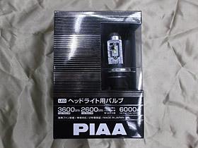PIAA LEDヘッドライト