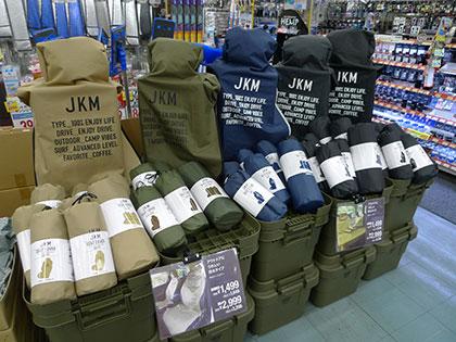 JKM 防水シートカバー